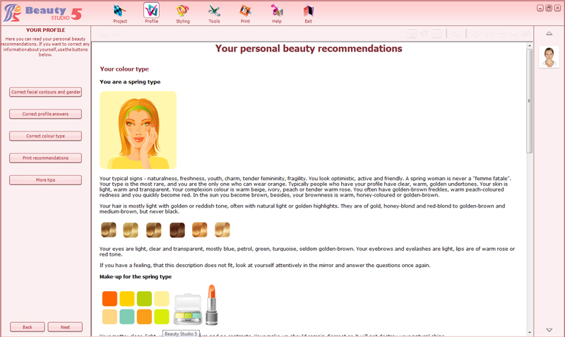 Personal beauty recommendations